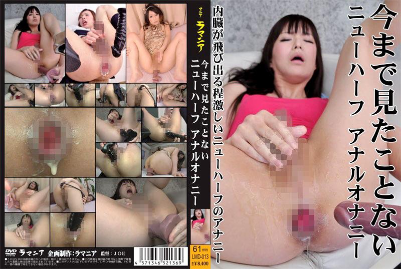 pn013_1606021